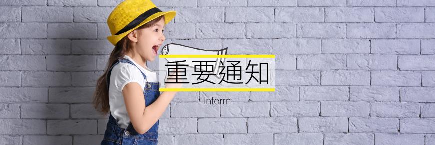 Live Festival暑期美語課程